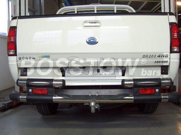 Anhängerkupplung für Gonow-GA200 - 2006- Pick-Up Ausf.:  horizontal