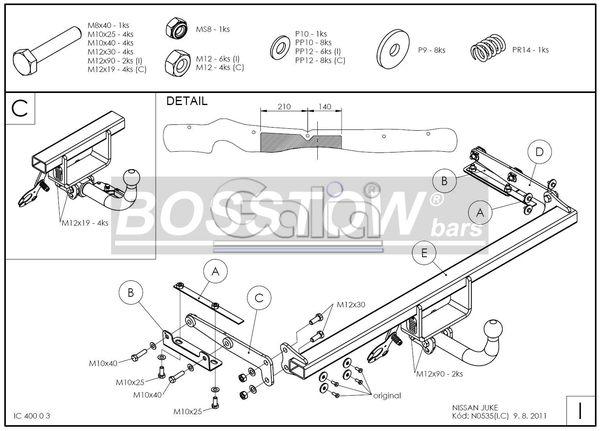 Anhängerkupplung für Nissan-Juke - 2010-2014 2WD, nicht Nismo Ausf.:  horizontal
